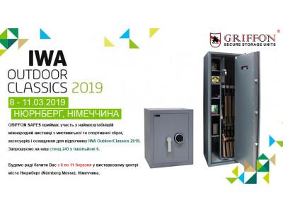 Компанія Паритет-К приймає участь у виставці «IWA & OutdoorClassics 2019»